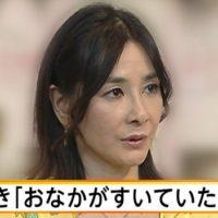 20170729石原真理子