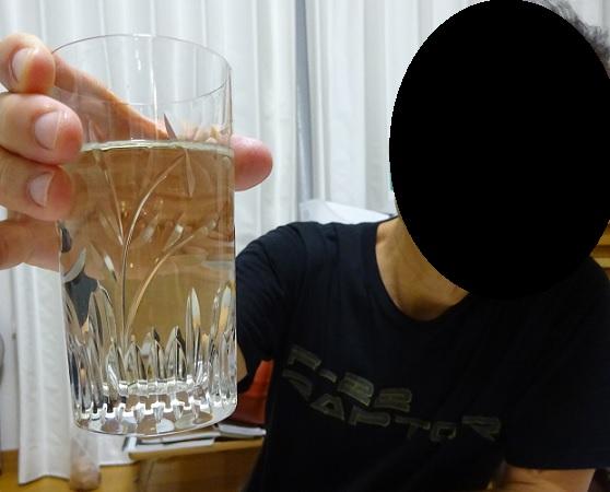 20170814珍しく飲酒