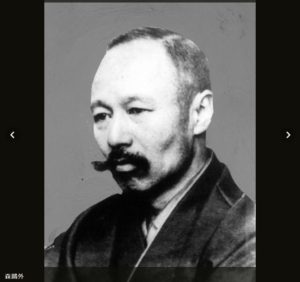 20171004森鷗外