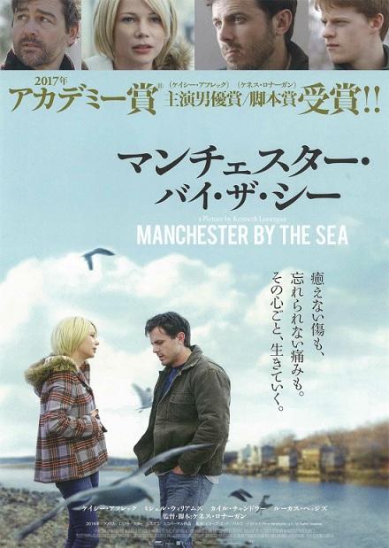 20171130観た映画1