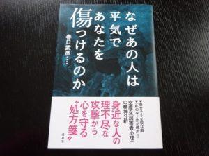 20180106本