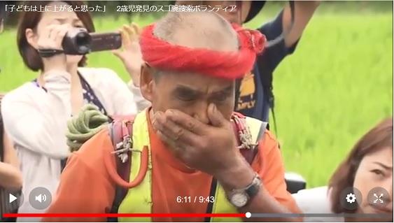 20180815尾畠春夫さん2