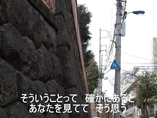 20181209無縁坂2