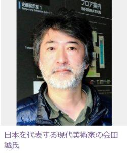 20190228会田誠氏