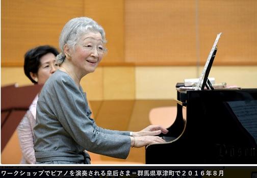 20190429美智子さまとピアノ