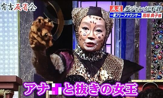 20190618岩井志麻子2