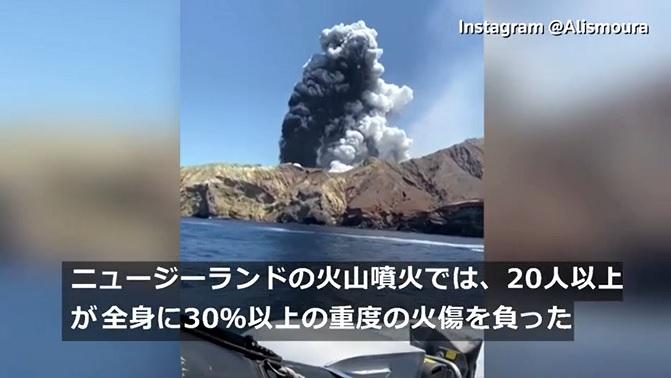 20191214山火事