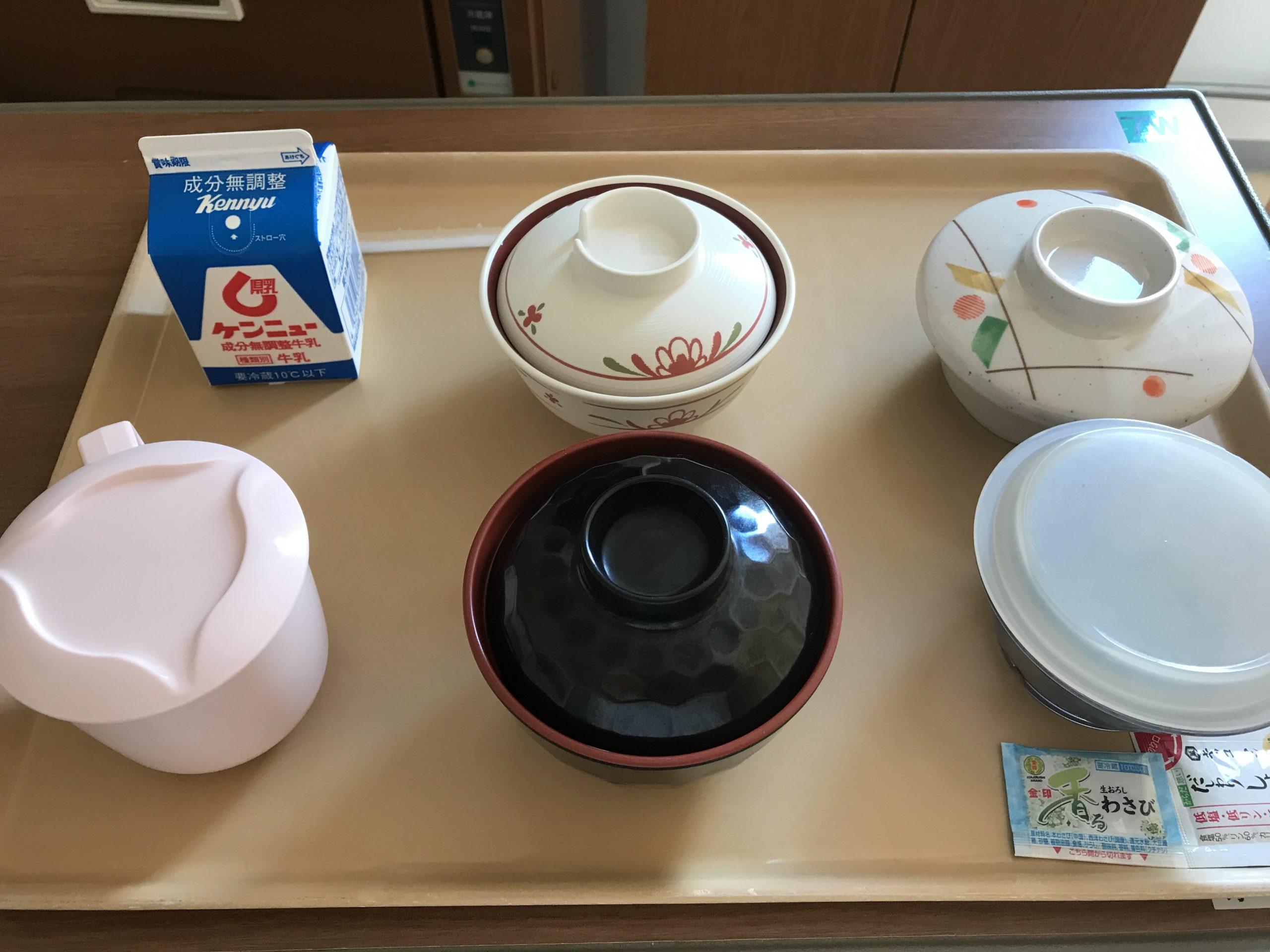 20200920病院の朝食