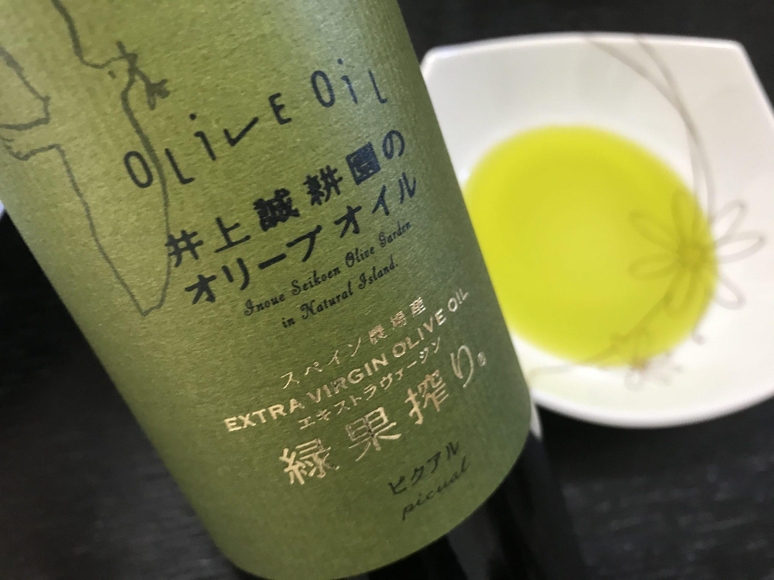 20201129井上誠耕園の緑果オリーブオイル