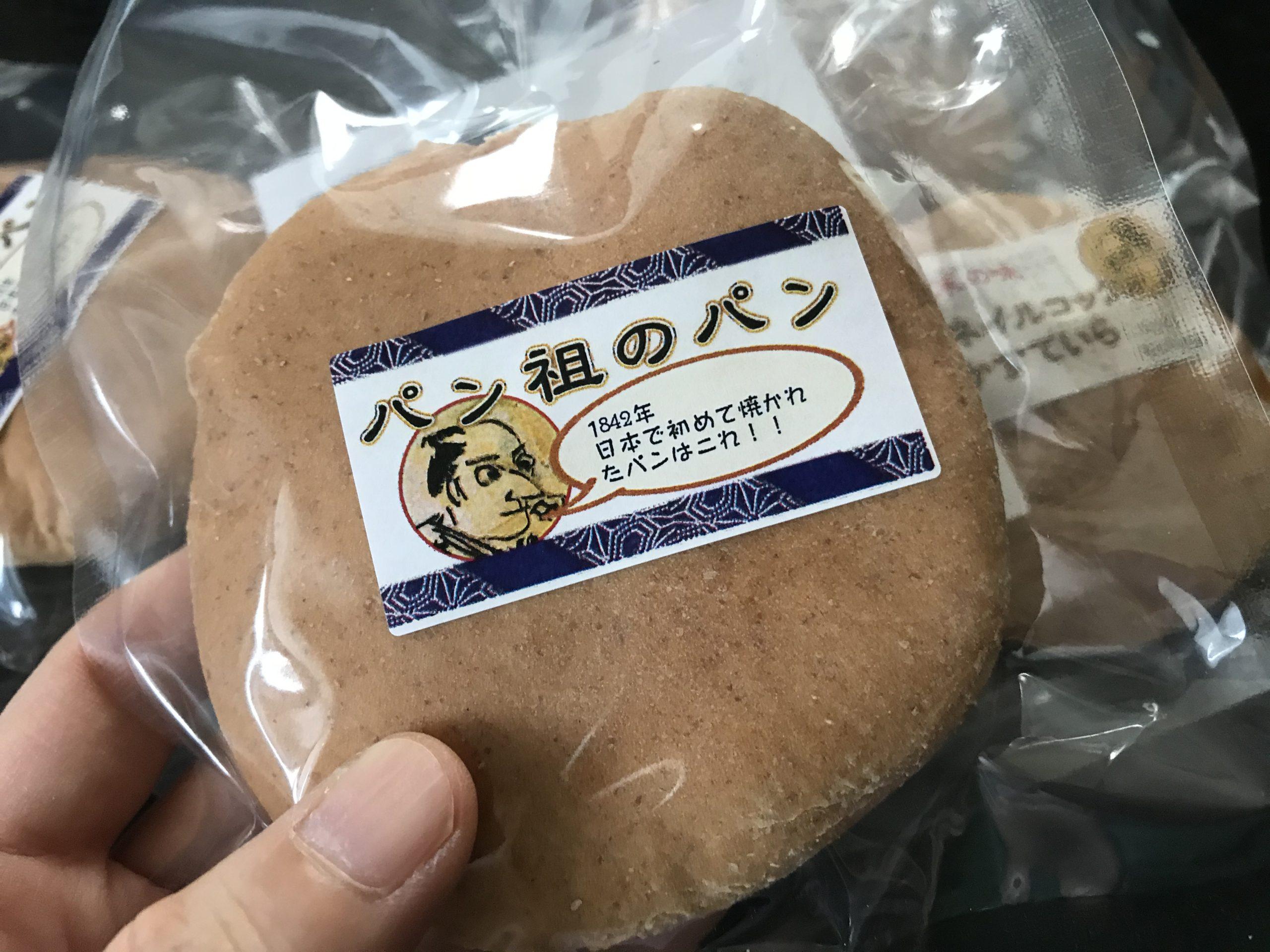 20210523パン祖のパン