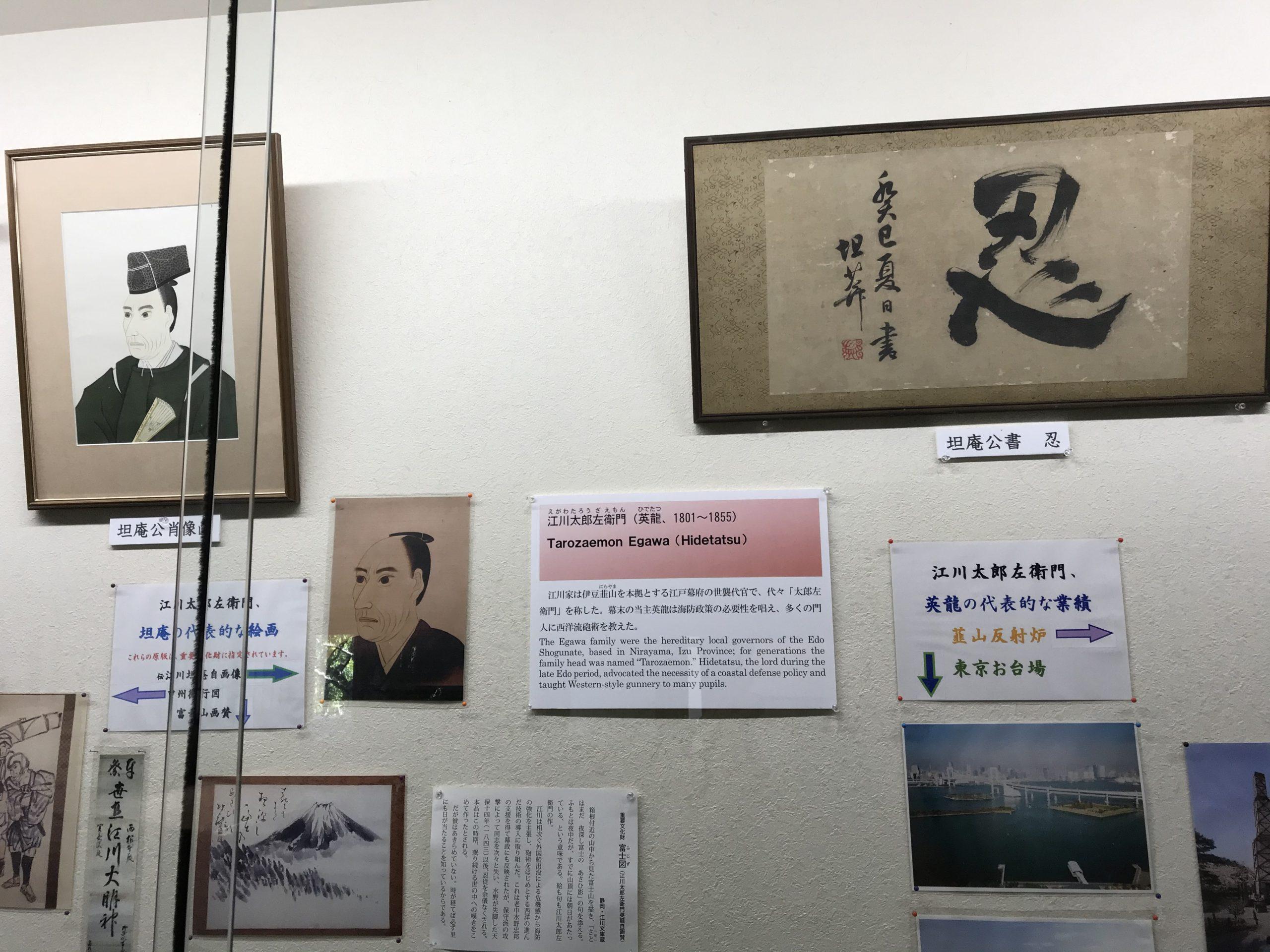 20210523江川邸24