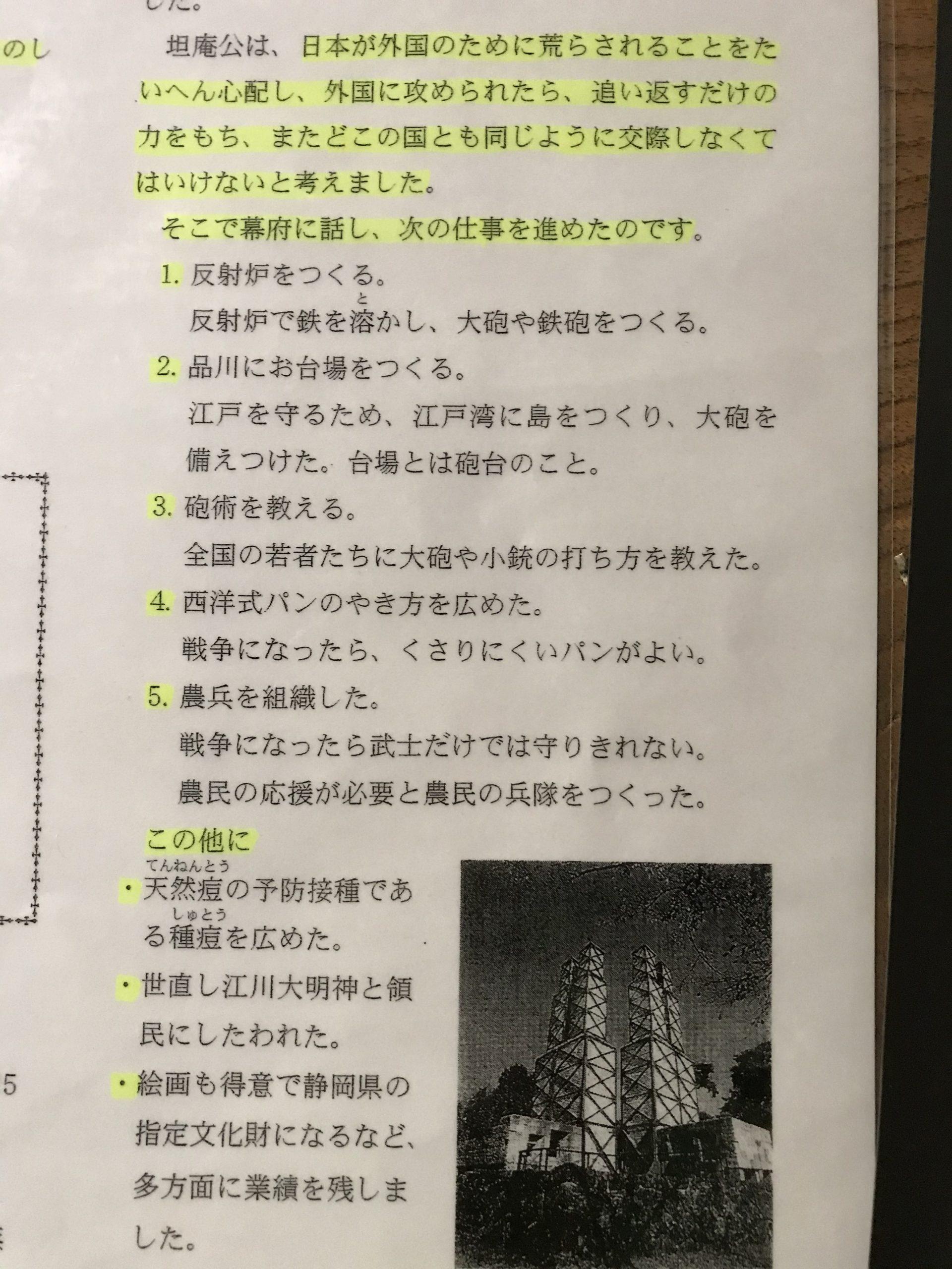 20210523江川邸26