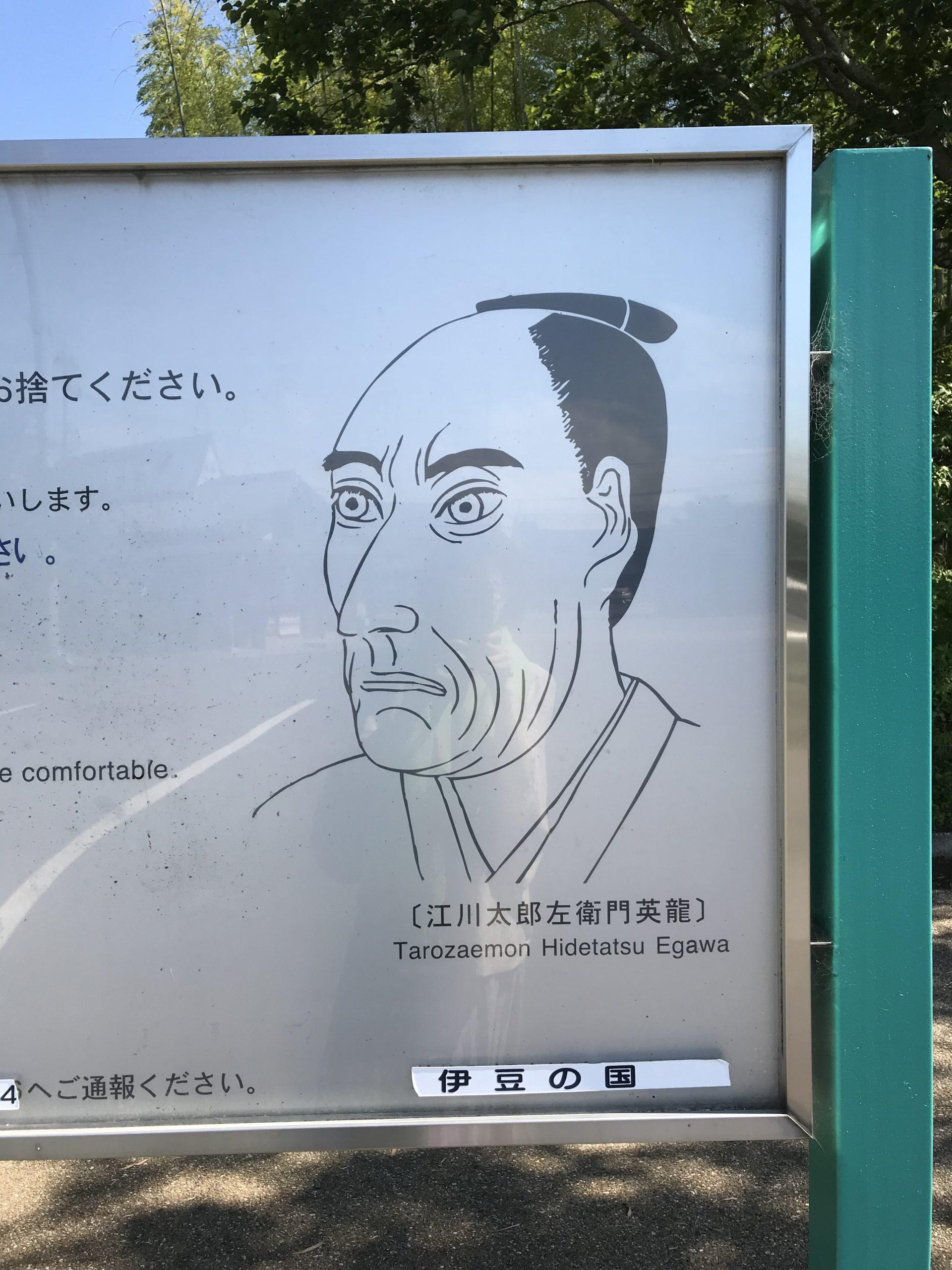20210523江川邸1