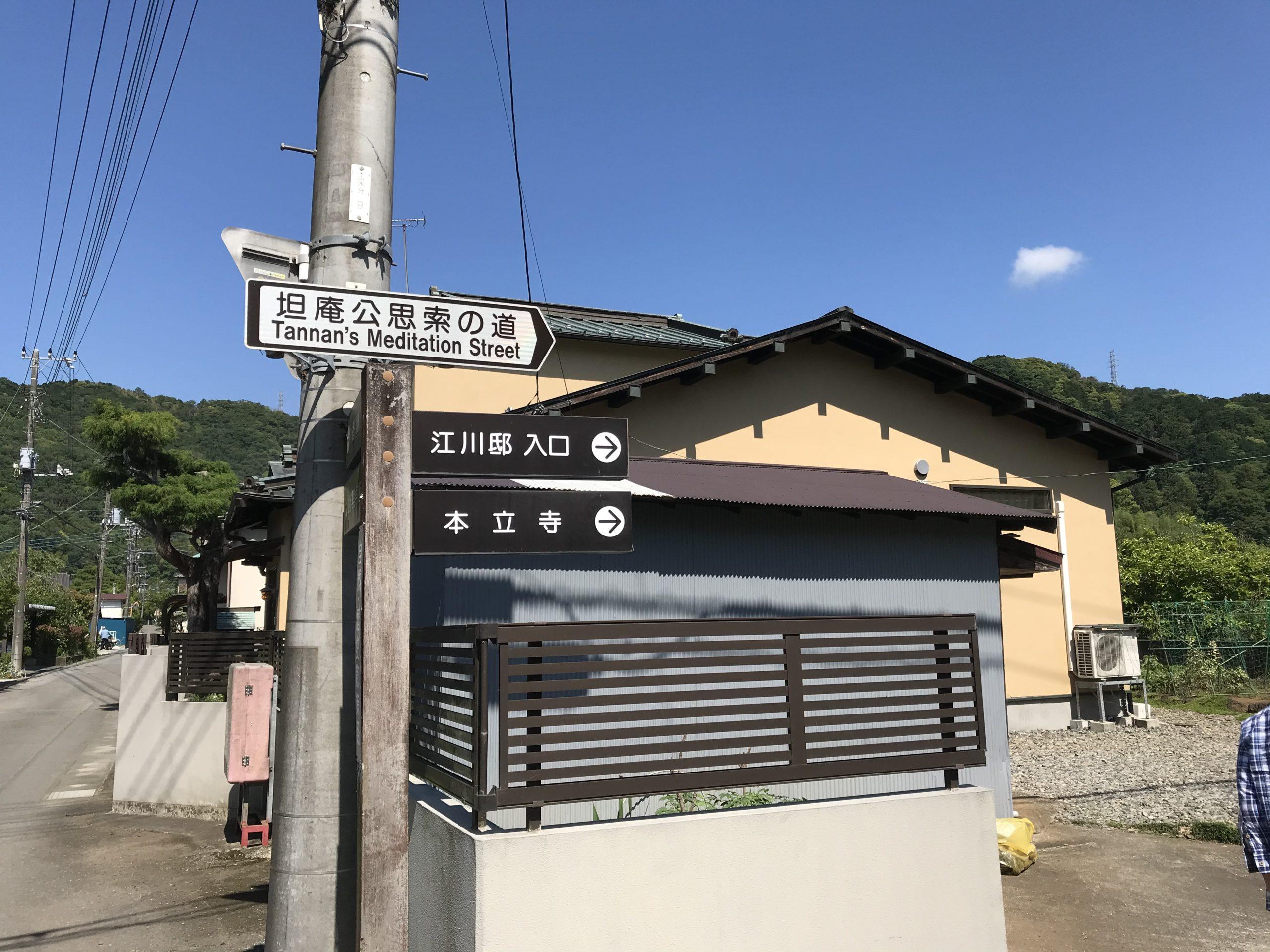 20210523江川邸3
