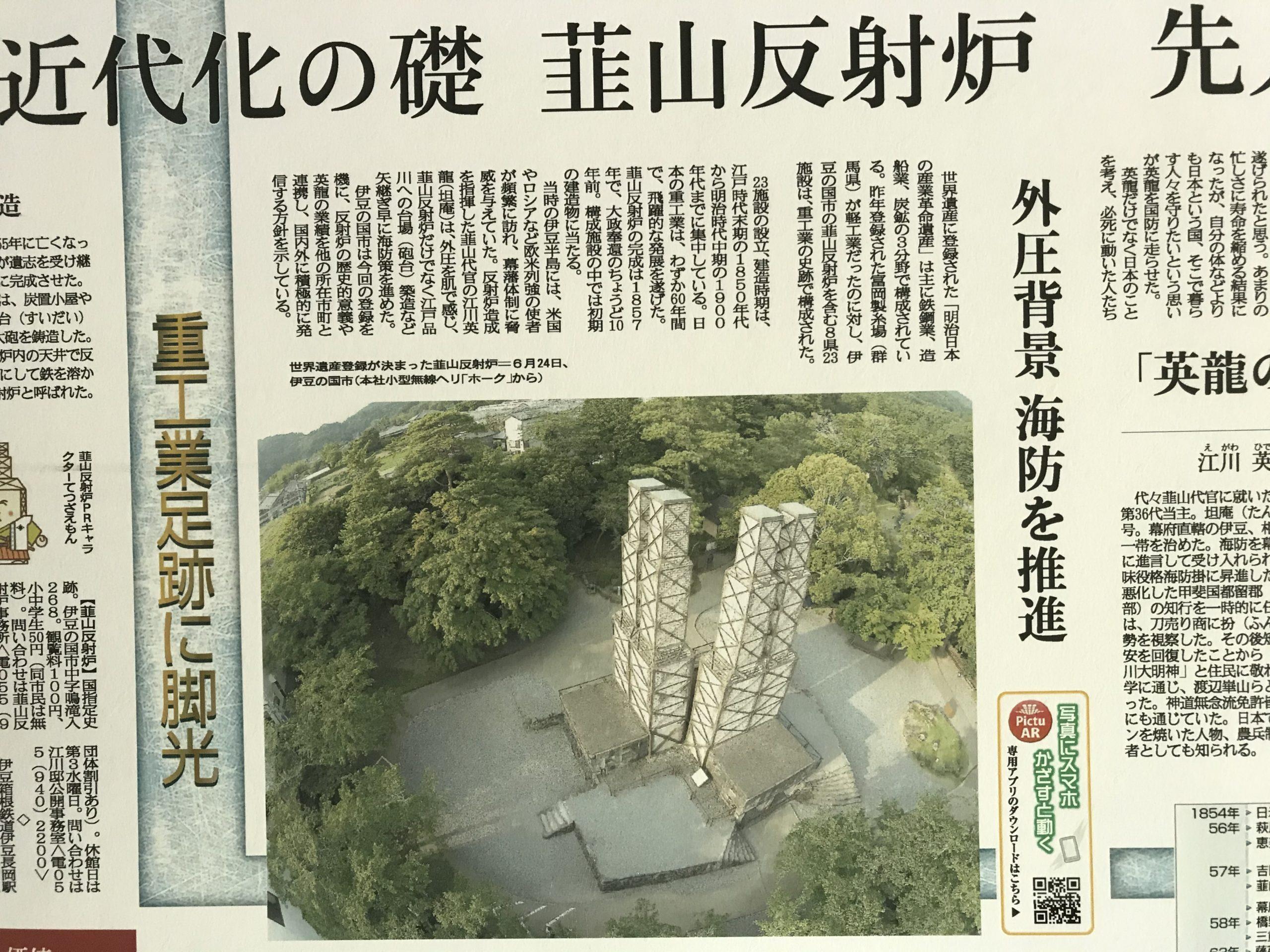 20210523江川邸29