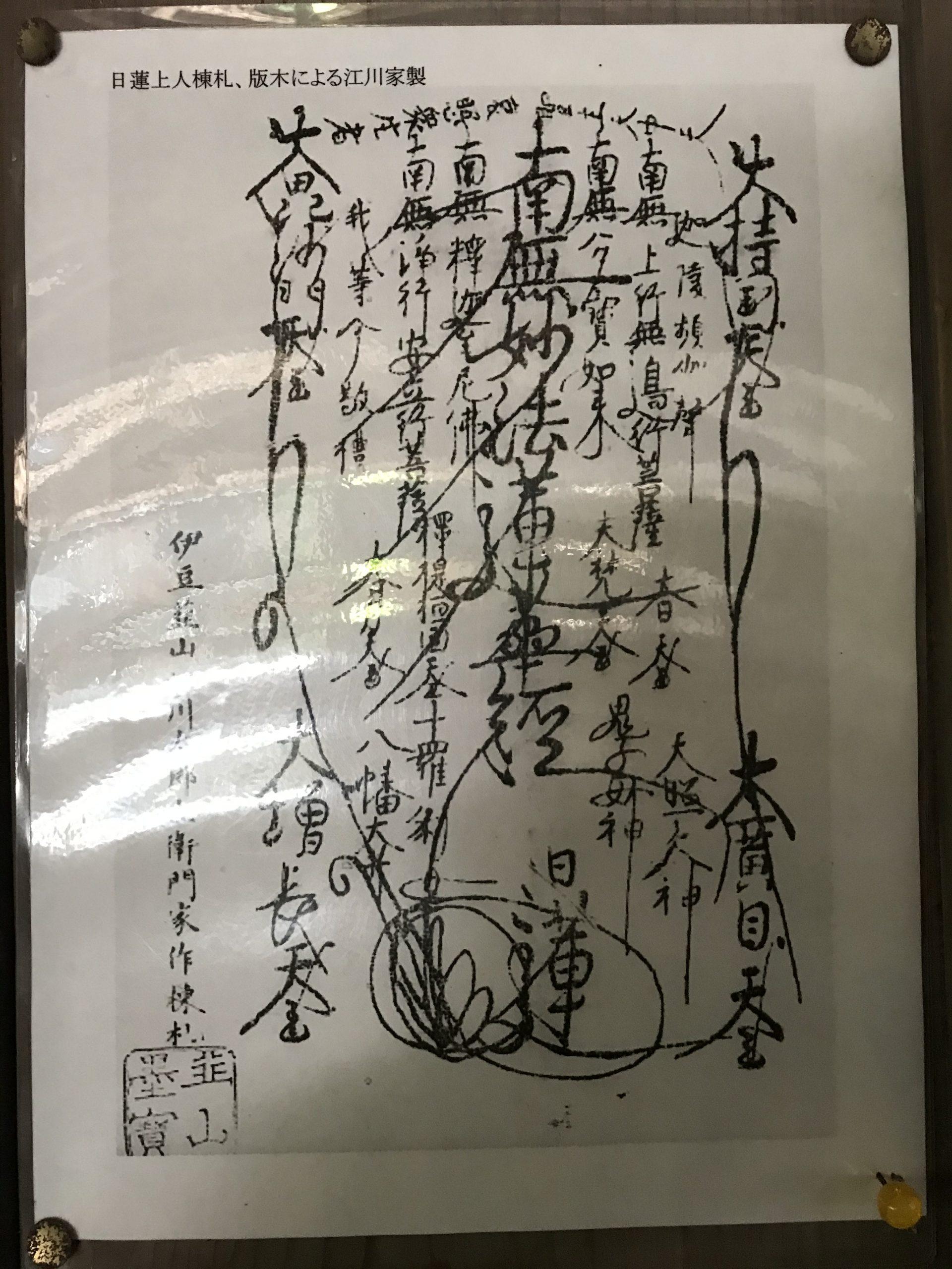 20210523江川邸16