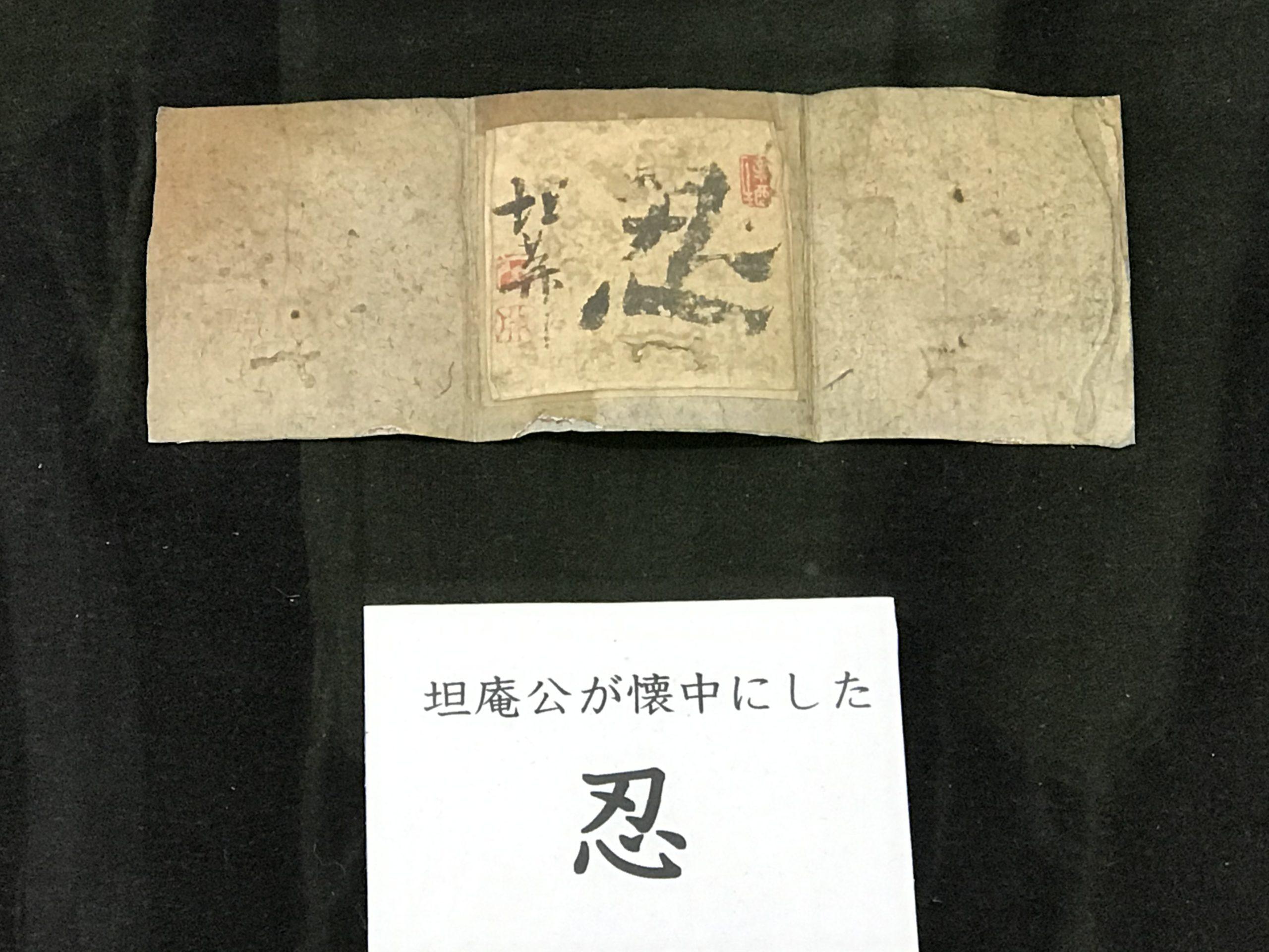 20210523江川邸25