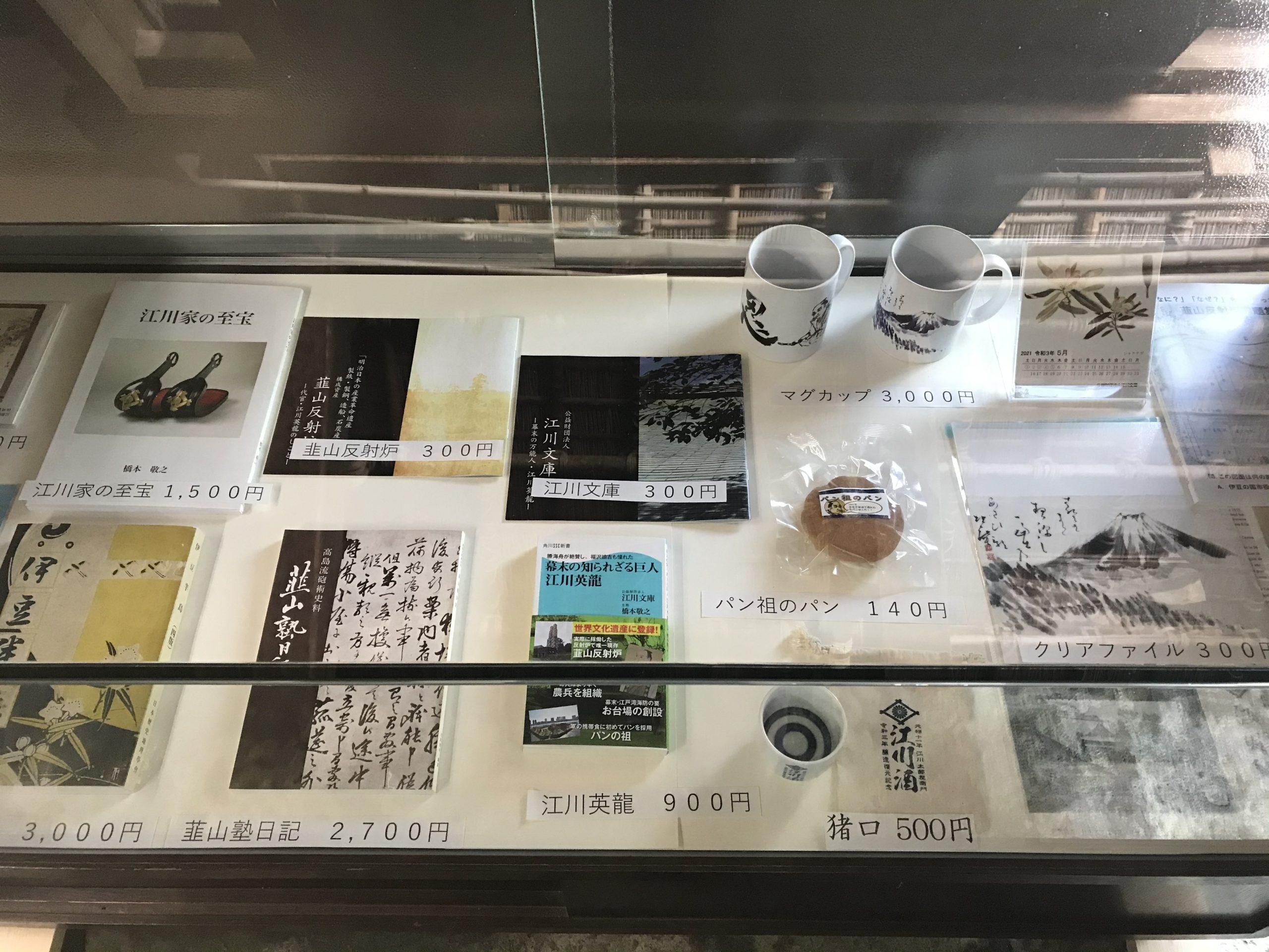 20210523江川邸14